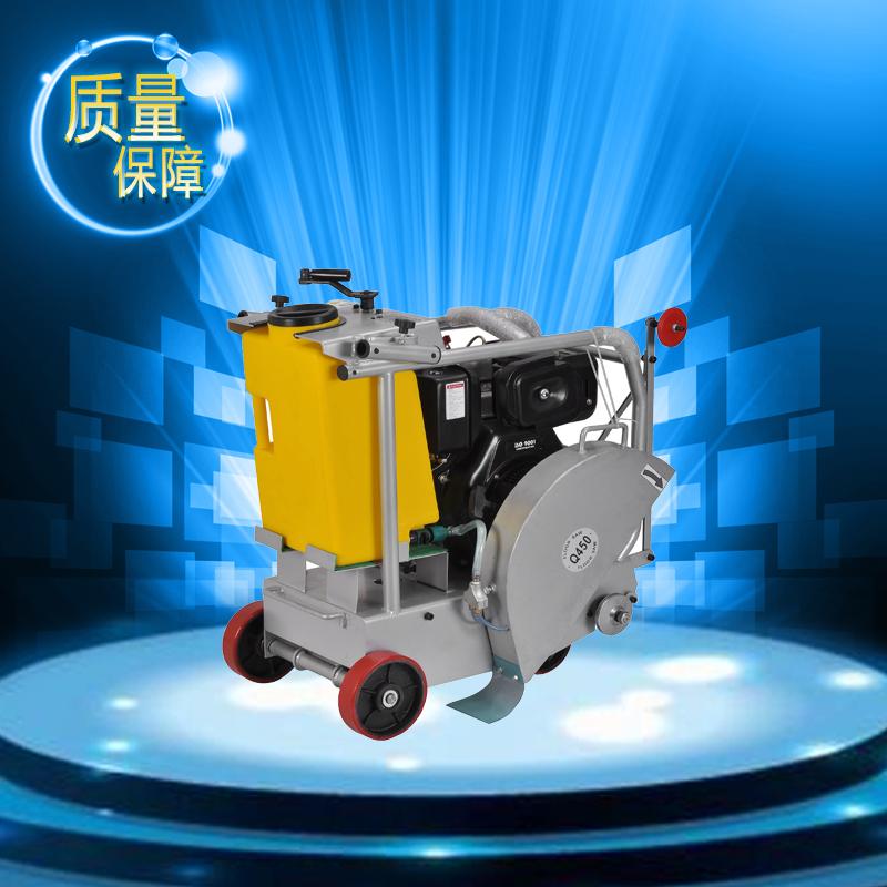 汉萨新型马路切割机——HS-450D