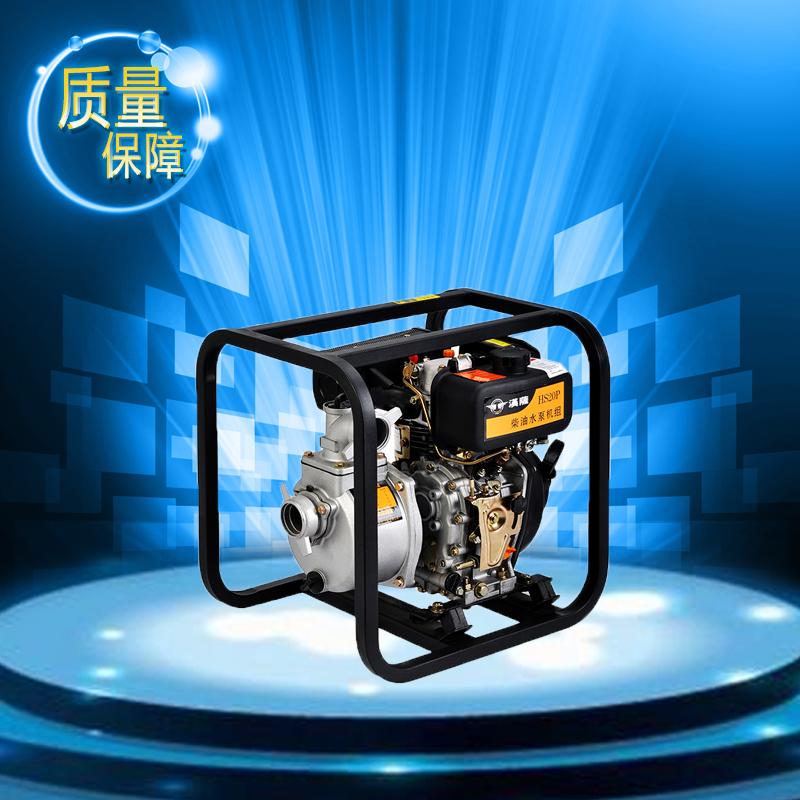 2寸柴油自吸水泵——HS20P