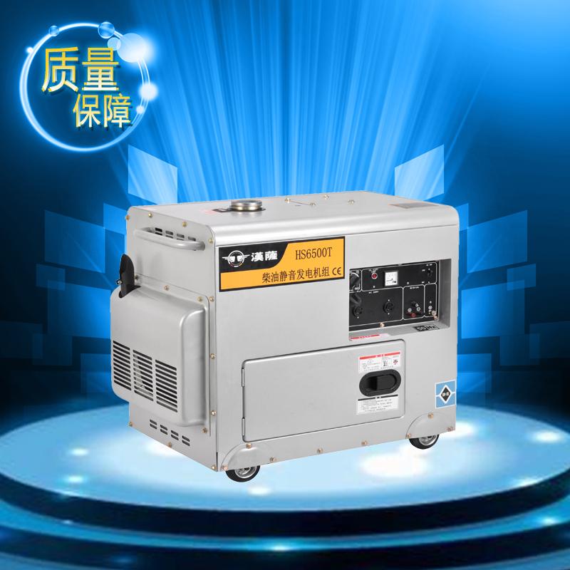 5KW静音式柴油发电机低噪音——HS6500T