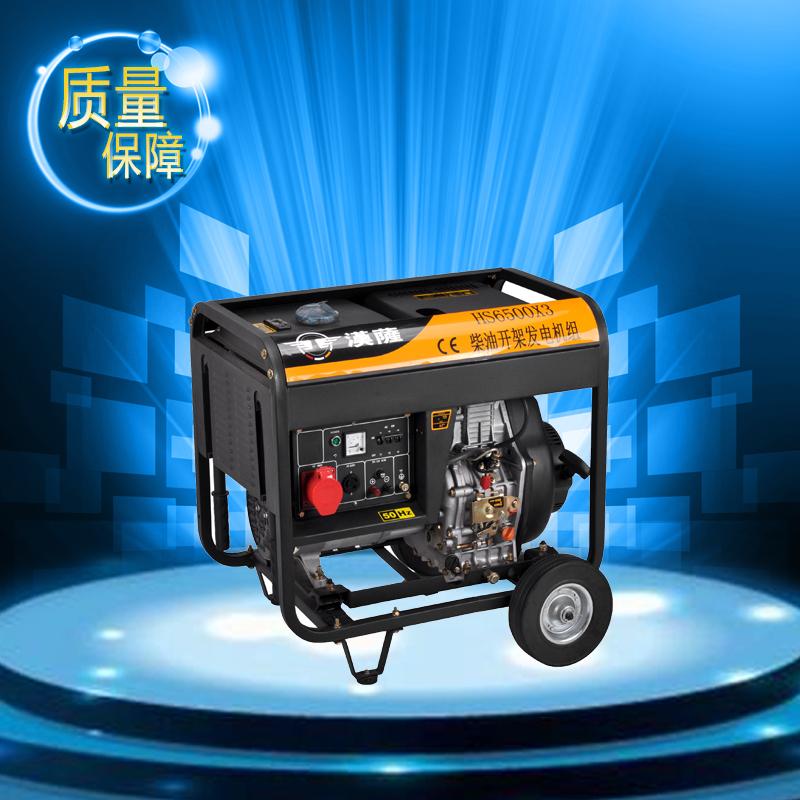 5KW应急三相柴油发电机——HS6500X3