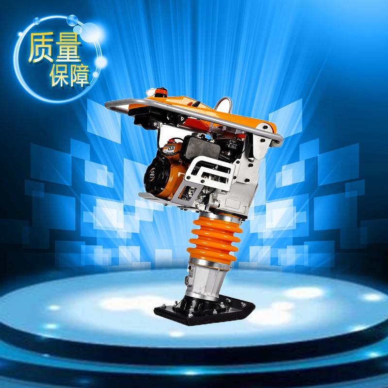冲击夯——HS-75R
