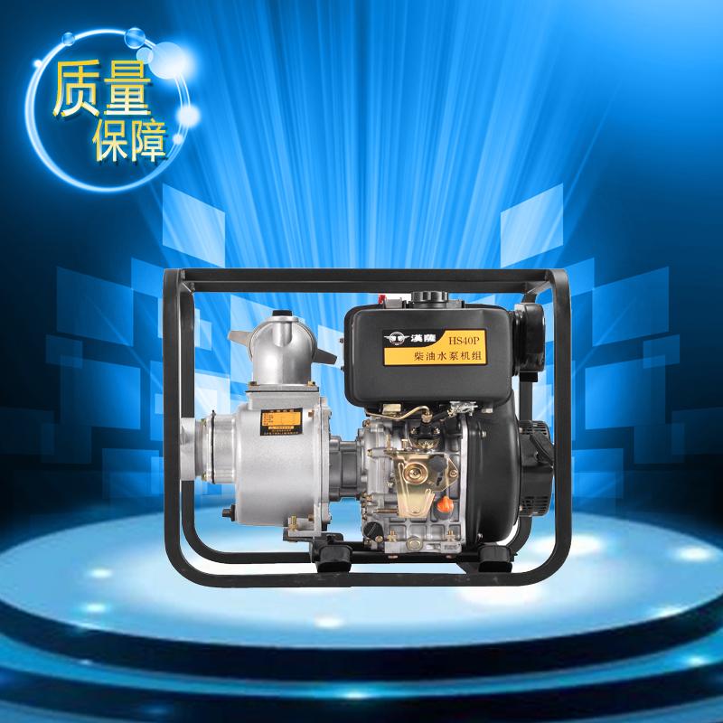 装有先进发电机的柴油泵//4寸柴油泵//性能稳定的柴油泵